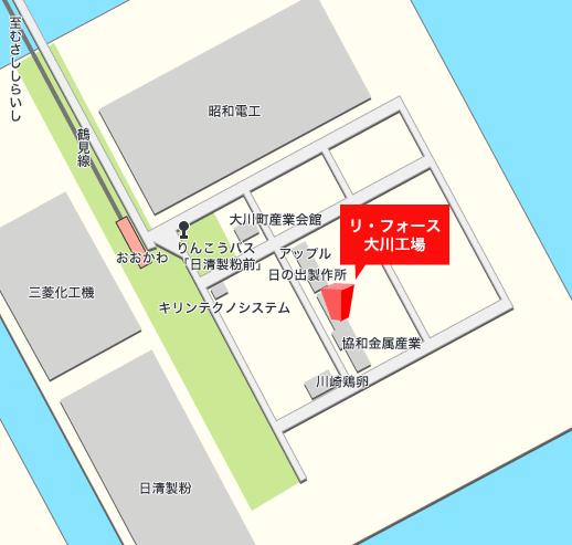 大川町工場